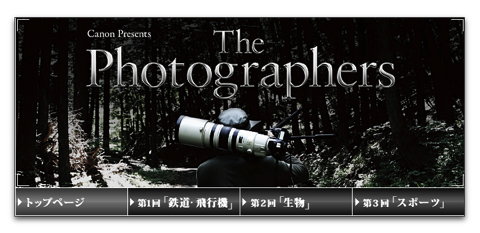 The Photographers 001