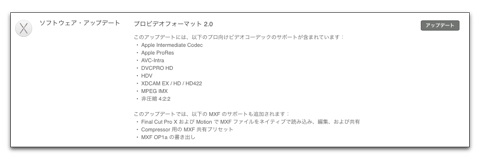 【Mac】Apple,「Final Cut Pro 10.1.4」をリリース
