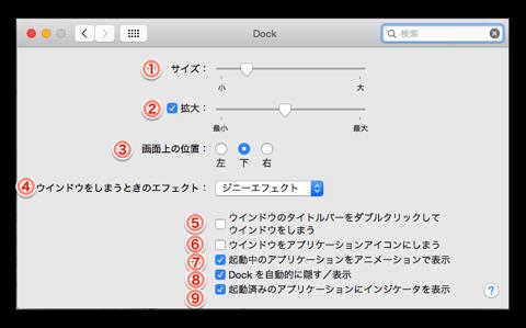 Dock 002a