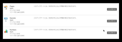 【iPhone,iPad】「OmniFocus 2」「OmniOutliner 2」「OmniPlan 2」「OmniGraffle 2」を2015年第一四半期にユニバーサルアプリ化へ