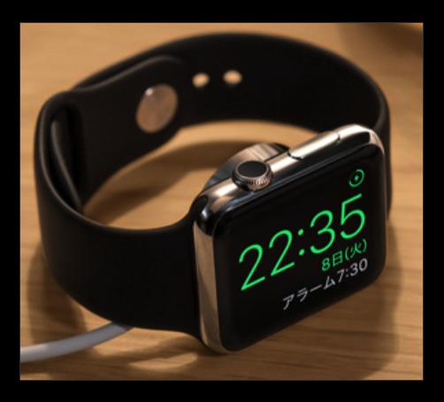 Apple WatchのNight Standがお値段も優しくて良いです