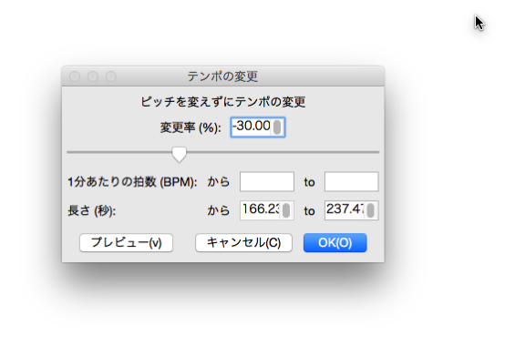 Audacity 0011
