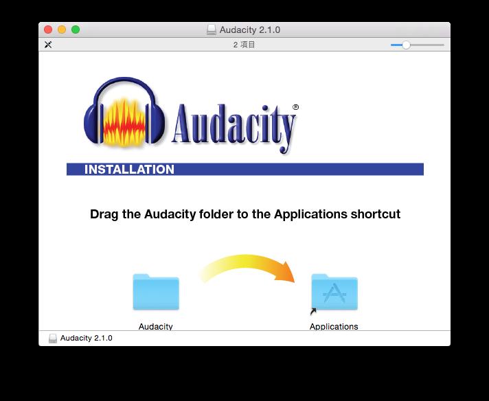 Audacity 002