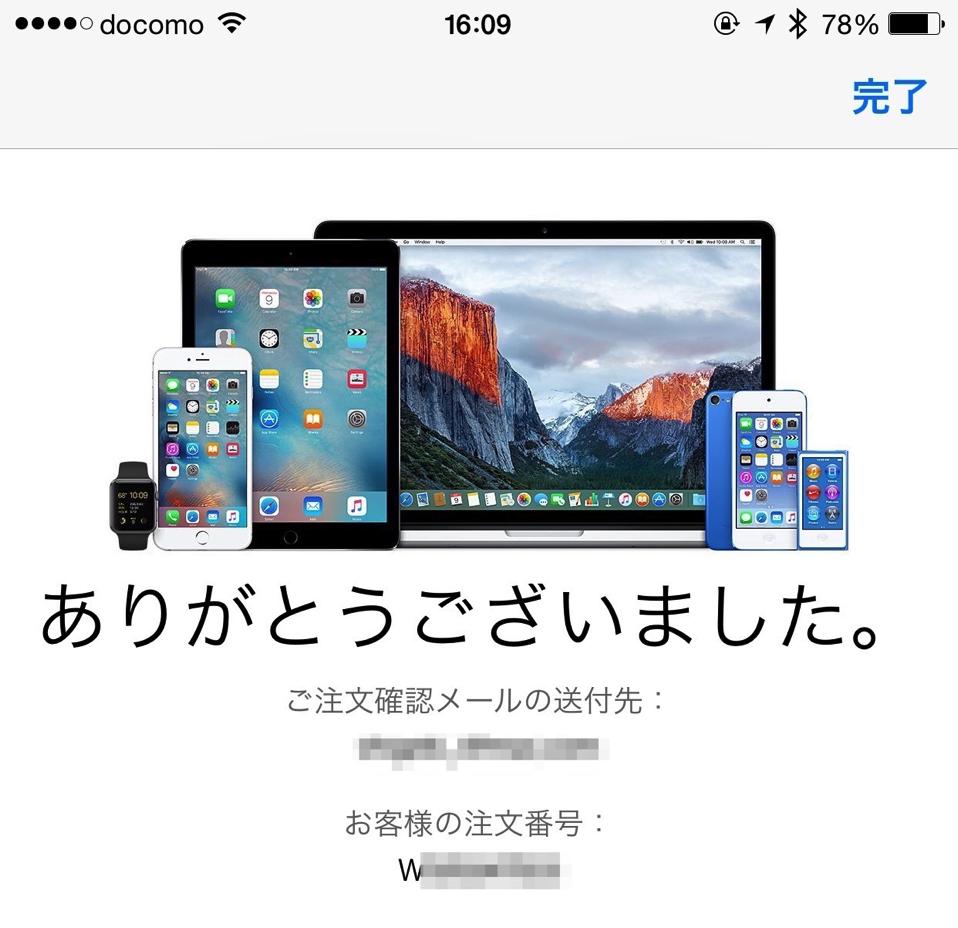 iPhone6s Plus 128GB ローズゴールドの予約完了