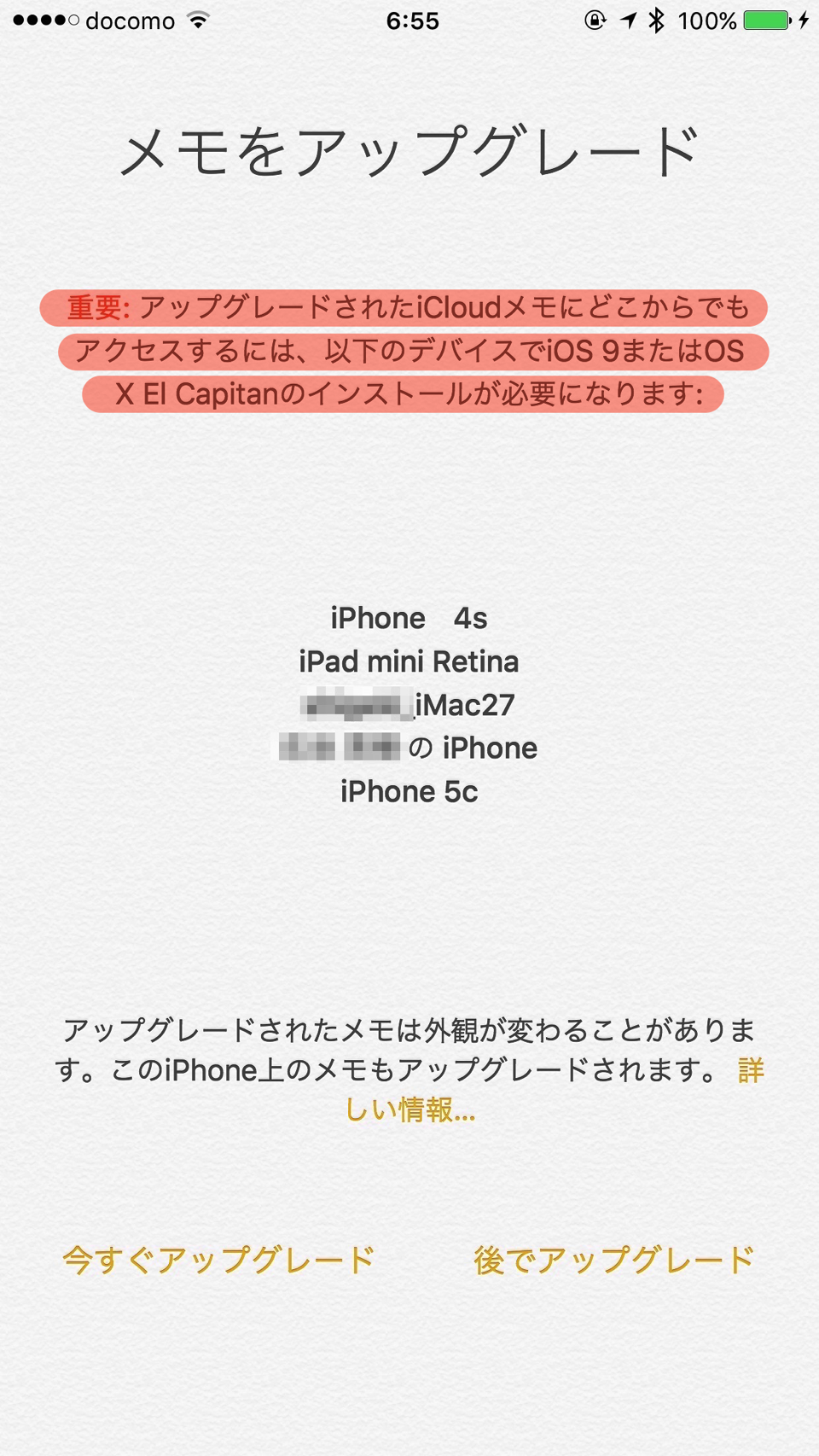 IMG 4049