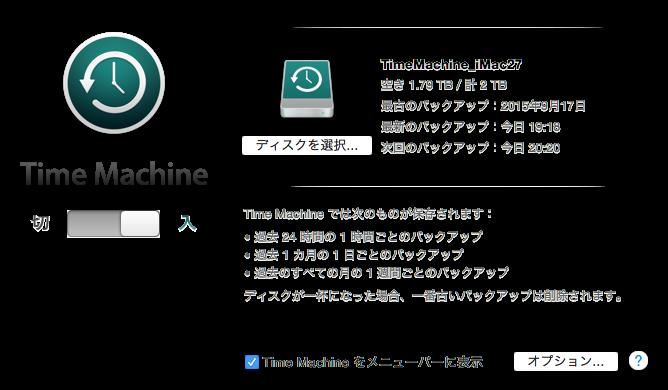 OS X El Capitan 006