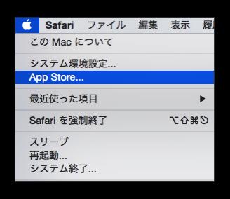 OS X El Capitan 007