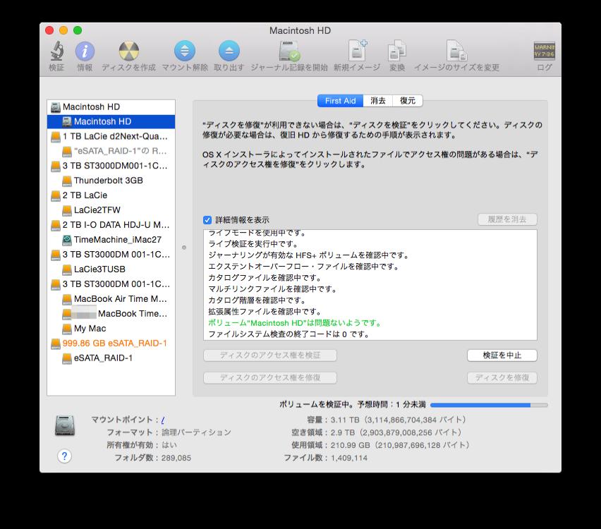OS X El Capitan 004a