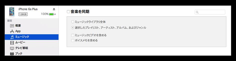 ICloud Music 002