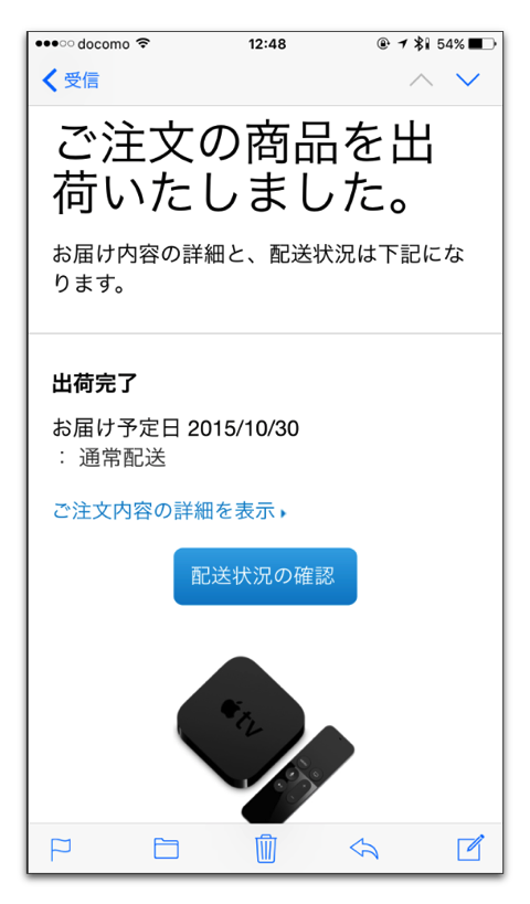 Apple TV4 001