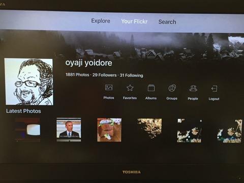 Apple TV(第4世代)でUS版App Storeで購入したアプリのインストール方法