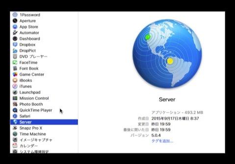 Server 002