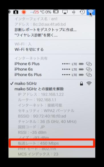 Wi Fi 001a