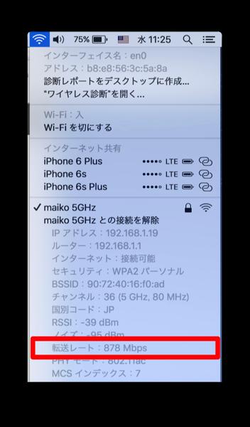 Wi Fi 011a