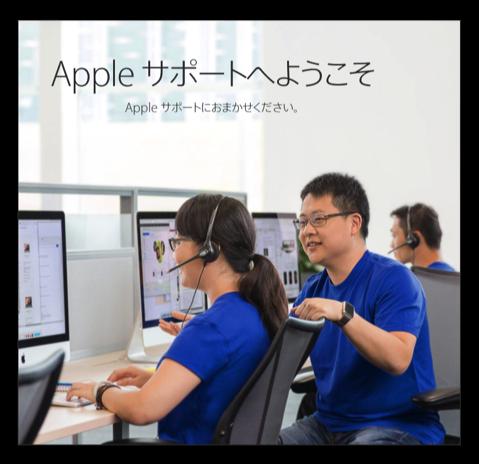 Apple、サポート文書「iPhone で電話の発信/受信ができない場合」をアップデートしています