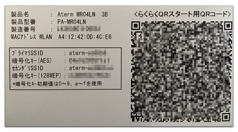 Aterm 003