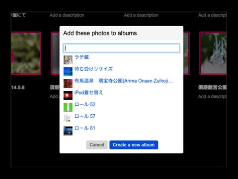 Flickr Album 016