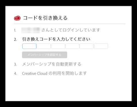 Adobe 005a