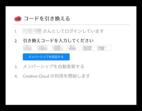 Adobe 006a
