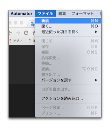 Automator 001