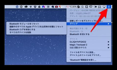 Bluetooth 002a