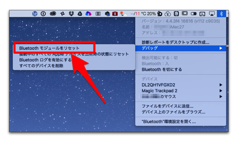 Bluetooth 002b