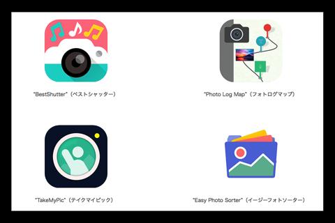 【iPhone】キヤノンが写真撮影を楽しく便利にする無料アプリ4個をリリース