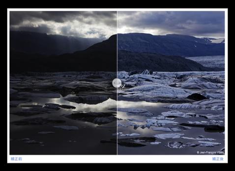 DxO OpticsPro for Photos 004