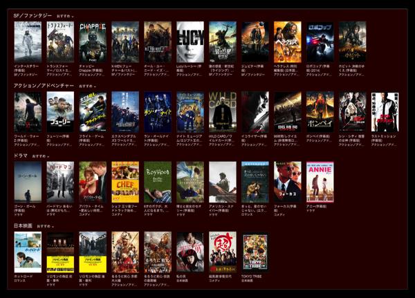 Movie 002