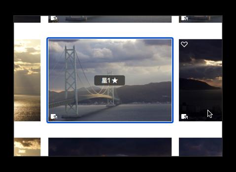 【Mac】アプリケーション「写真(Photos).app」を使うために(その5 レーティング★を付ける)