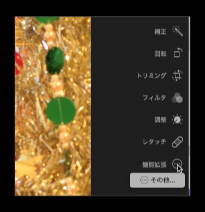 Photos 003