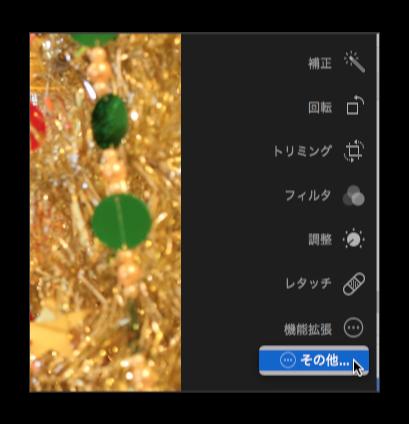 Photos 004