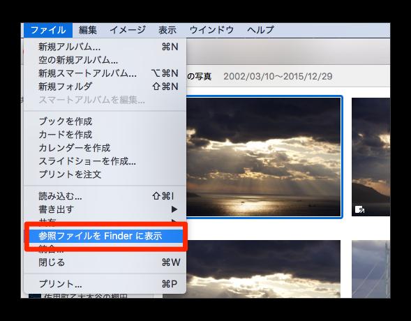 Photos sansyou 204