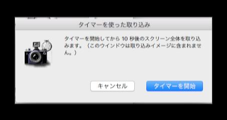 ScreenShot 005