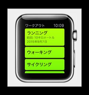 Watch App 002