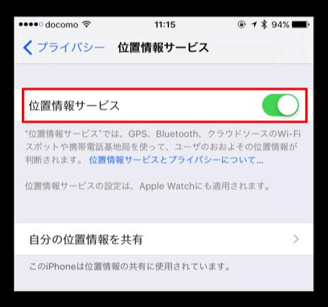 Watch App 003