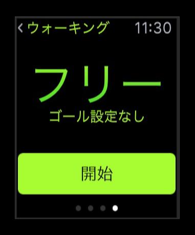 Watch App 005