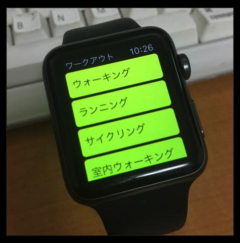 Watch App 05