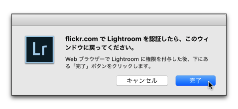 Flickr Lightroom006