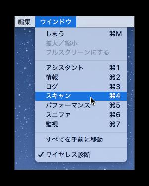 AirMac Utility 004