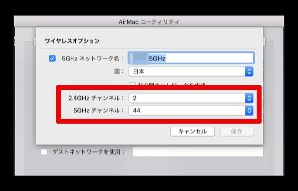 AirMac Utility 014a