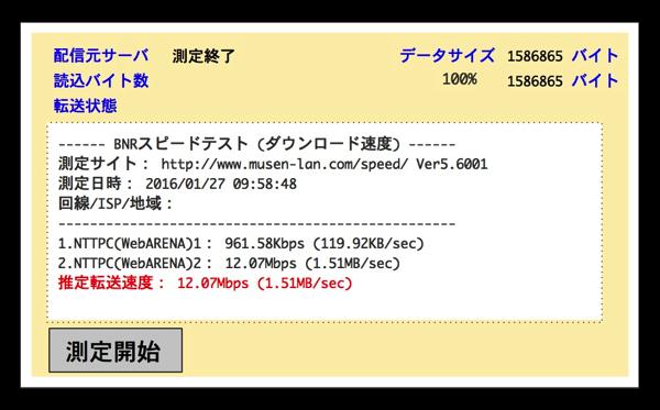 Speed24G 001