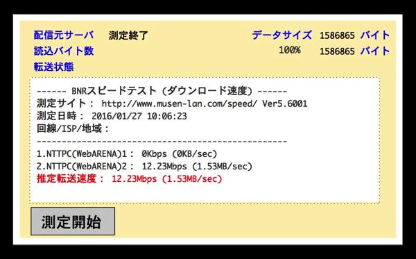 Speed24G 002