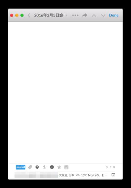 DayOne2 023