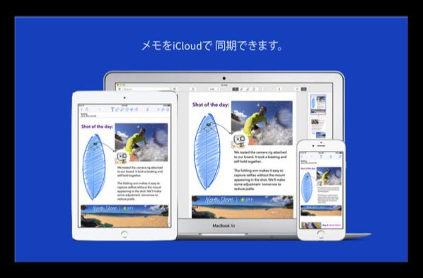 iOSで人気のメモアプリ「Notability」のMac版の問題は今月中に修正されそうです