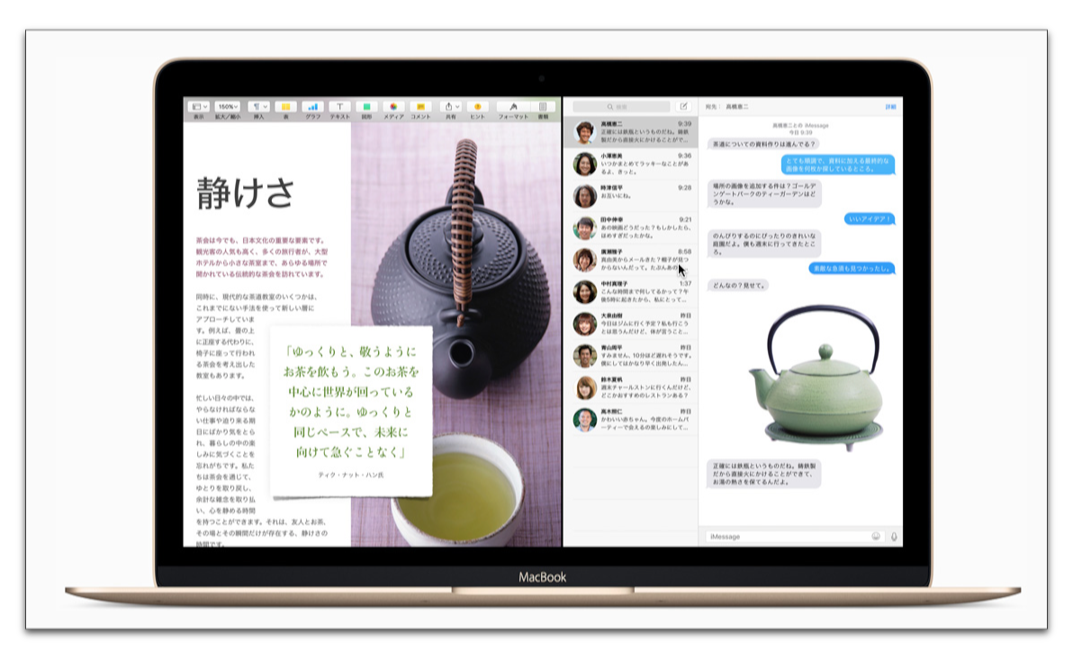 Apple、「OS X El Capitan 10.11.4 beta 4(15E49a)」を開発者にリリース