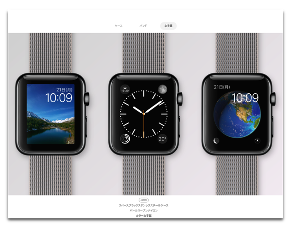 AppleWatch 003