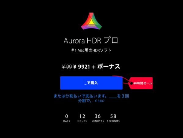 Aurora 003