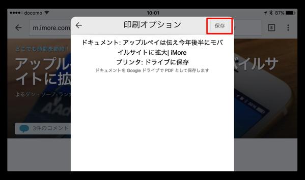 Chrome 005