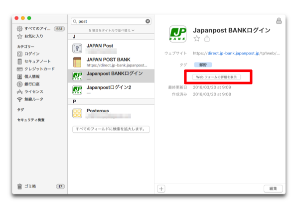 JP Post 009